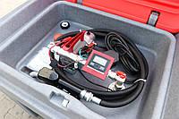 Мобильная заправка резервуар SIBUSO CM450 Classic 450 Литров для дизельного топлива