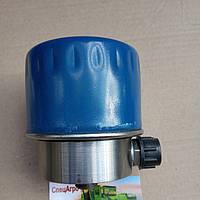 Мута к фильтру на гидробак МТЗ/ЮМЗ (комплект)