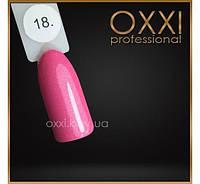 Гель лак Oxxi № 018(розовый с микроблеском)