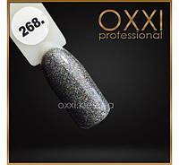 Гель лак Oxxi № 268(черный, микроблеск)