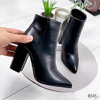 Ботильоны женские Sarah черные , женская обувь