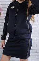Подростковый зимний спортивный костюм трехнитка тройка юбка, брюки, кофта оптом 134-164 синий