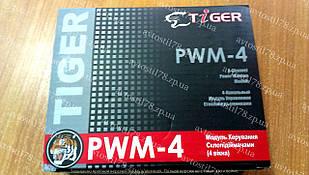 Дотяжка на 4 стекла TIGER PWM-4 последовательная