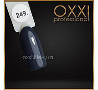 Гель лак Oxxi № 249(темный серый, эмаль)