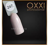 Гель лак Oxxi № 247(бежевый, эмаль)