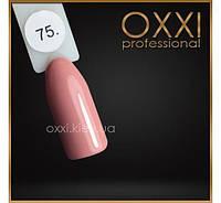 Гель лак Oxxi № 075(бледный коралловый, эмаль)