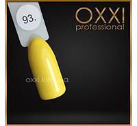 Гель лак Oxxi № 093(желтый с еле заметными блестками)