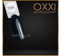 Гель лак Oxxi № 154(темный бутылочный с микроблеском)
