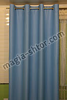 Готовые шторы блэкаут на люверсах 2шт. по 1,5м. голубые