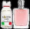 Goccia 057 Версия аромата Ланком Miracle Secret - 100 мл