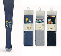 Махровые колготки для мальчиков 5-6 лет, TM Arti оптом Турция 5489612730105