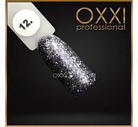Гель лак Oxxi  STAR GEL №012(серебристо-черный, с блестками)