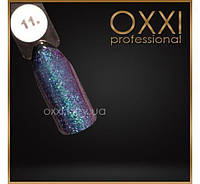 Гель лак Oxxi CHLUX№011(розово-зеленый, хамелеон)