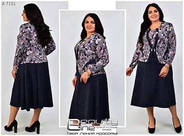 Стильное женское  платье имитация костюма из ангоры батал   54-72 размер, фото 2