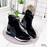 Ботинки женские Freez черные , женская обувь