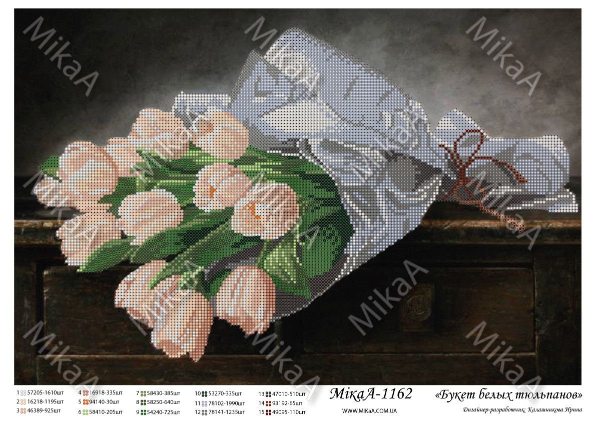 """Схема для частичной зашивки бисером - """"Букет белых тюльпанов"""" А3"""