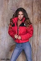 Осенняя куртка женская короткая норма+батал (размеры от 42 по 58) 1141 (29)