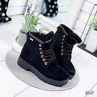 Ботинки женские Tim Tim черные , женская обувь