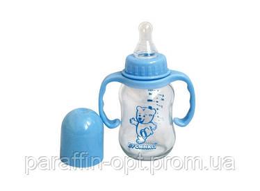 Бутылочка с ручками Синяя 125 мл