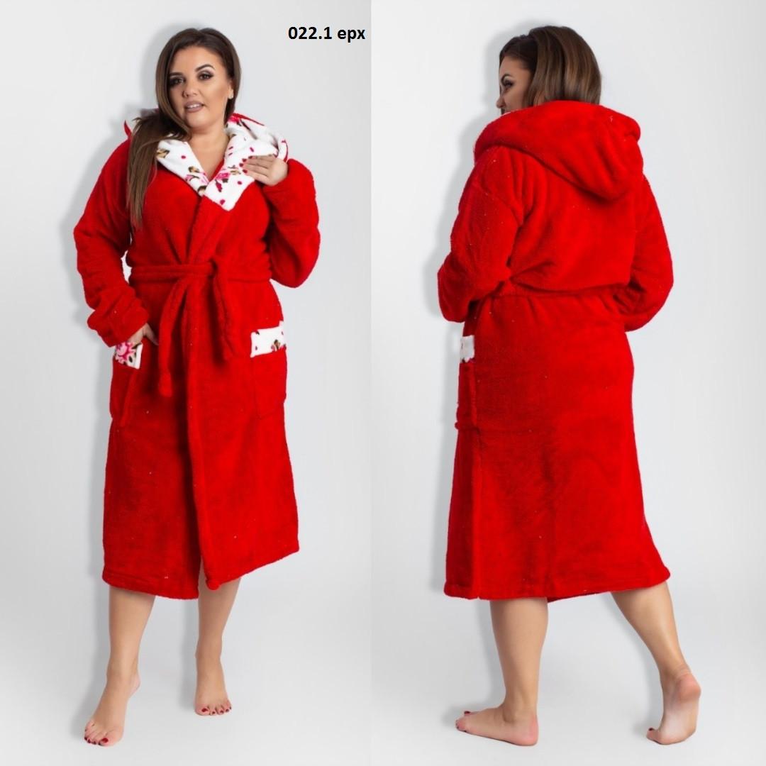 Женский теплый халат с капюшоном 022.1 ерх