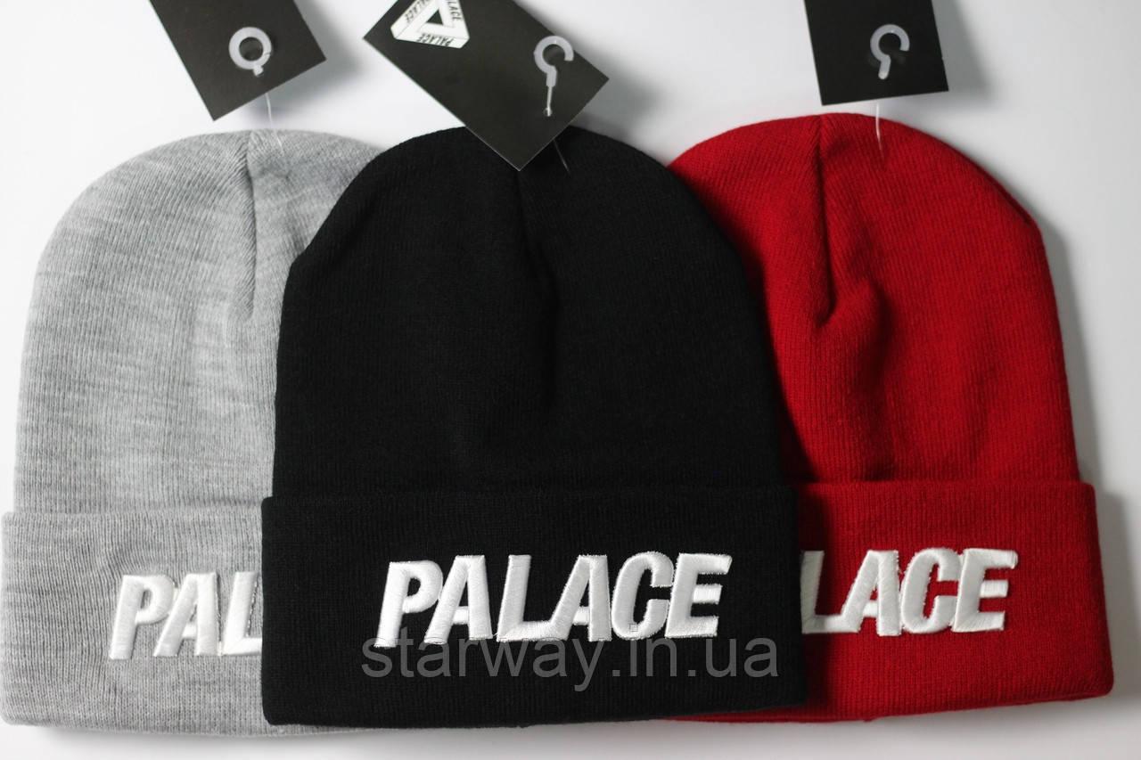 Шапка Palace лого вышит | бирка