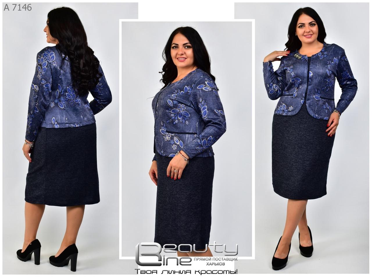 Элегантное женское  платье из ангоры  в деловом стиле батал   54-64 размер