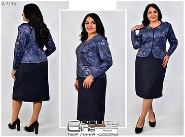 Элегантное женское  платье из ангоры  в деловом стиле батал   54-64 размер, фото 2