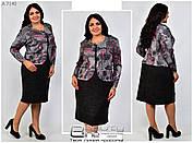 Элегантное женское  платье из ангоры  в деловом стиле батал   54-64 размер, фото 3