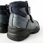 Ботинки с защитным носком мальчикам, р. 23, 14,7 см . Демисезон, фото 7