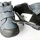 Ботинки с защитным носком мальчикам, р. 23, 14,7 см . Демисезон, фото 8