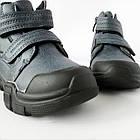 Ботинки с защитным носком мальчикам, р. 23, 14,7 см . Демисезон, фото 9