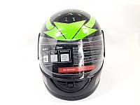 Шлем (зеленый)55-56