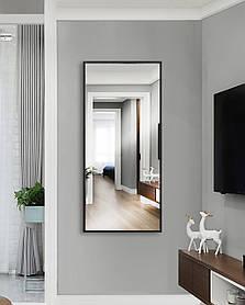 Зеркало прямоугольное, черное с белой кромкой  1300 х 600 мм