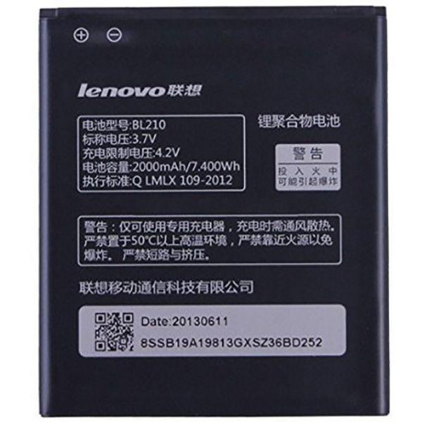 Аккумулятор Lenovo S650 IdeaPhone (2000 mAh) Original