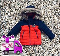 Зимняя куртка на мальчика курточка детская зима на овчине 3-6 лет красный синий