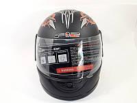 Шлем F12 оранжевый 55-56