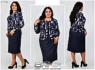 Женское  платье из ангоры  в деловом стиле батал   54-64 размер, фото 2