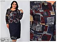 Женское  платье из ангоры  в деловом стиле батал   54-64 размер, фото 3