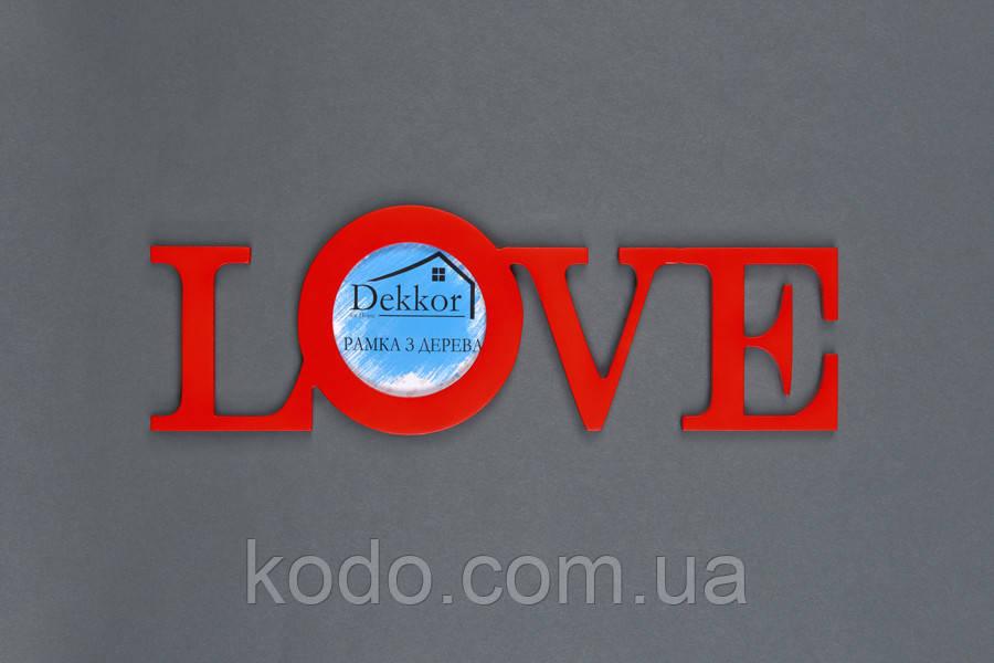 """Фоторамка мультирамка """"Love"""" из Дерева на 1 фото 10х10 см"""