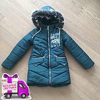 Зимняя куртка на девочку курточка детская зима 10-13 лет зеленая, фото 1