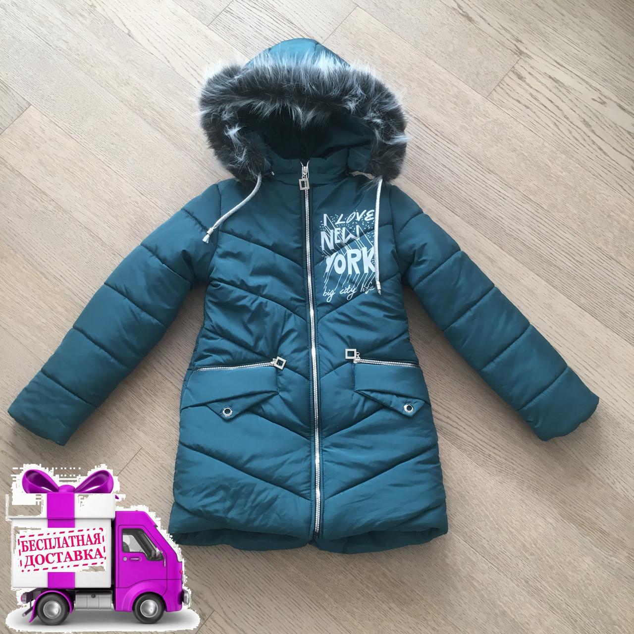 Зимняя куртка на девочку курточка детская зима 10-13 лет зеленая
