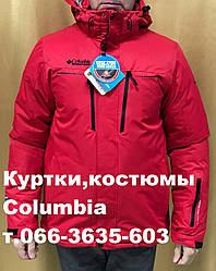 Зимние лыжные куртки и костюмы columbia