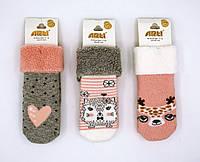 Махровые носки 12-18 мес для новорожденных, ТМ Katamino 5489612730195
