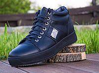 Ботинки VASLAV 9793