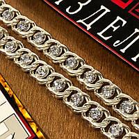 Серебряная цепочка 925 пробы  Арабка