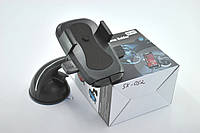 Holder SX052 Black