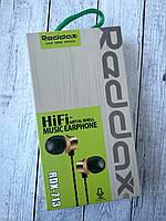 Наушники Reddax RDX-713 (тканевые, без чехла) Black