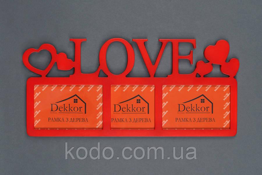 """Фоторамка мультирамка коллаж """"Love"""" из Дерева на 3 фото 10х15 см и 10х10 см"""
