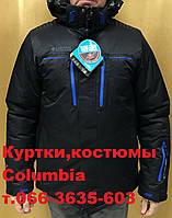 Зимние лыжные куртки  больших размеров