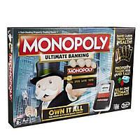 Настольная игра Hasbro Монополия с банковскими картами обновленная (русский язык) (B6677), фото 1